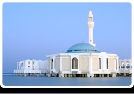 Consultant MSK Radiologist - Riyadh