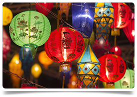Chinese Lanterns - Singapore