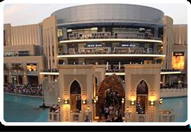 Consultant Neonatologist - Dubai